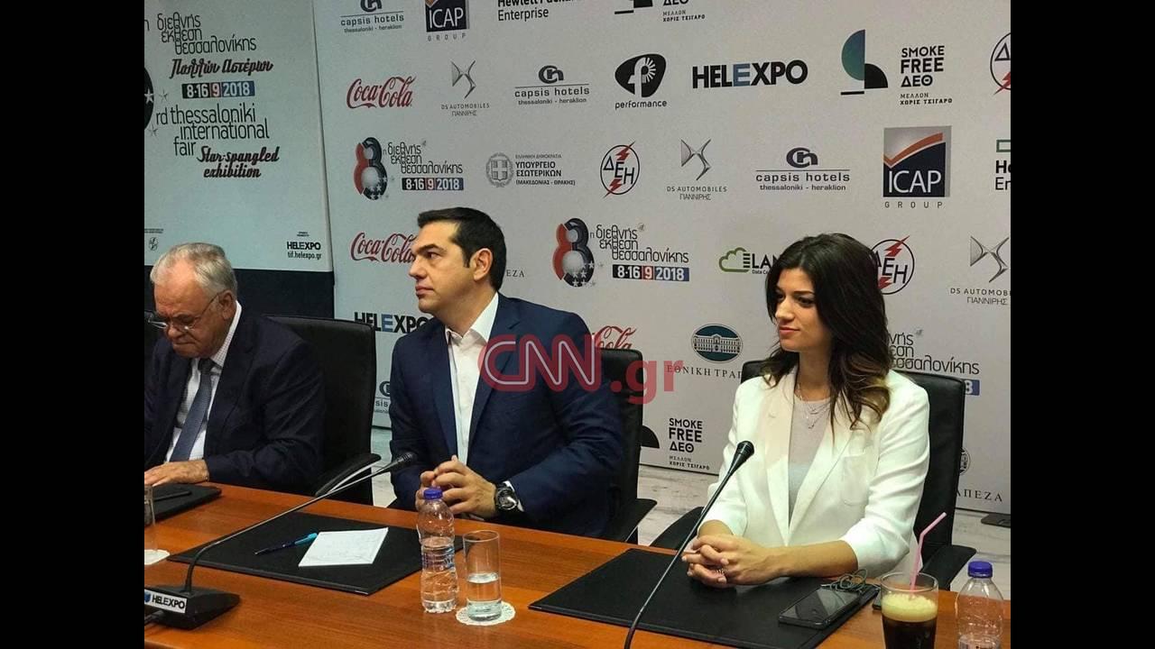 https://cdn.cnngreece.gr/media/news/2018/09/08/145889/photos/snapshot/6.jpg
