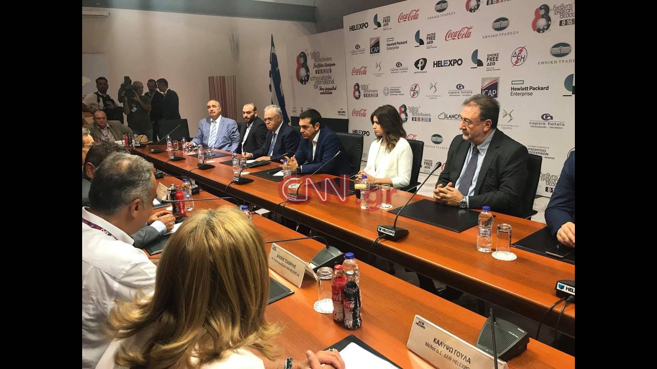 https://cdn.cnngreece.gr/media/news/2018/09/08/145889/photos/snapshot/7.jpg