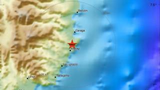Ισχυρός σεισμός έπληξε τις Φιλιππίνες