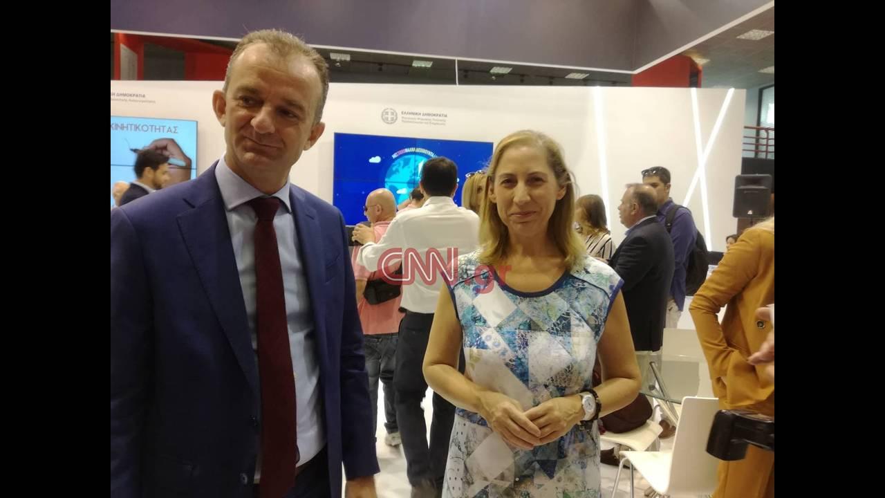 https://cdn.cnngreece.gr/media/news/2018/09/08/145899/photos/snapshot/pappas1.jpg