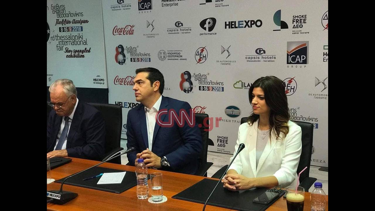 https://cdn.cnngreece.gr/media/news/2018/09/08/145903/photos/snapshot/6.jpg