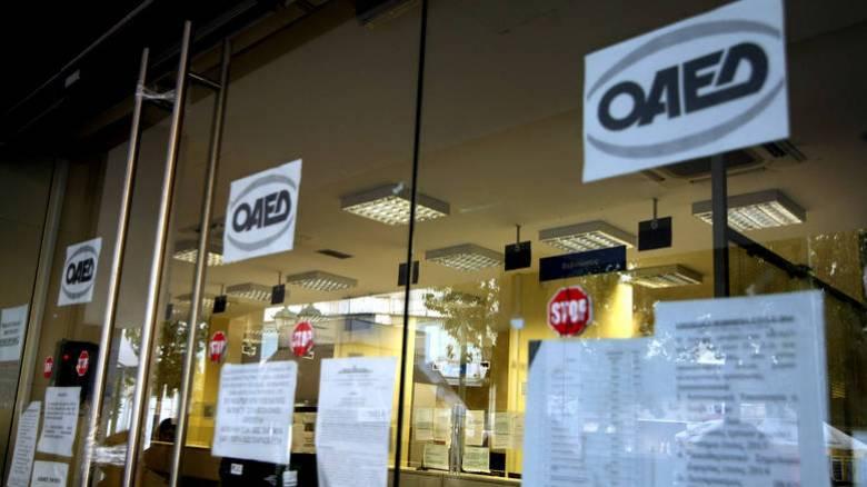 ΟΑΕΔ: Τρία νέα προγράμματα για εγγεγραμμένους ανέργους