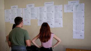 Πανελλαδικές: Οι αλλαγές για την εισαγωγή στην τριτοβάθμια εκπαίδευση