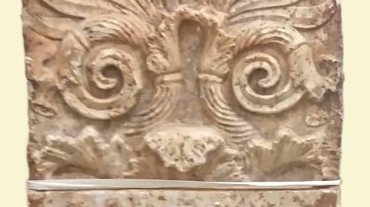 Επέστρεψε στην Ελλάδα μαρμάρινη επιτύμβια στήλη από το Λονδίνο