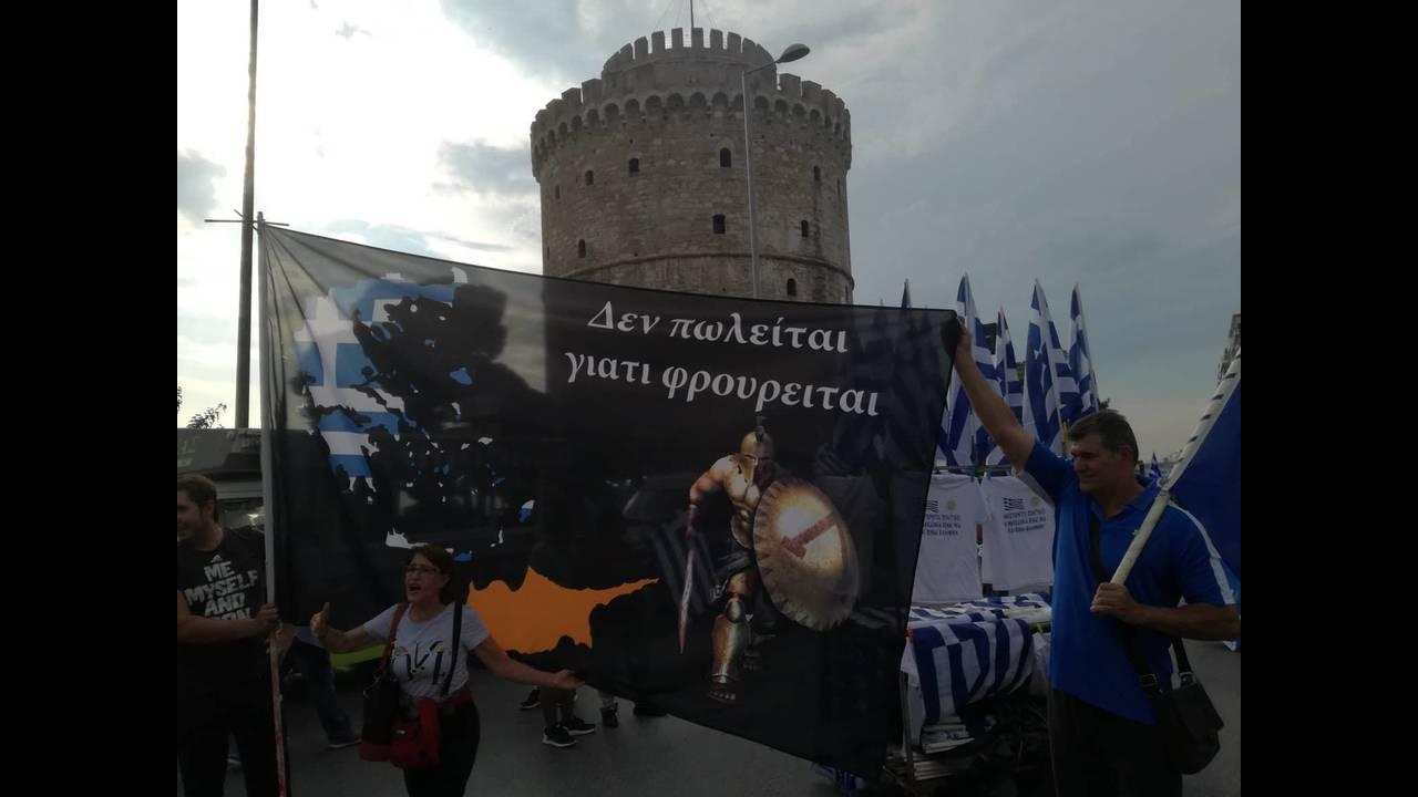 https://cdn.cnngreece.gr/media/news/2018/09/08/145960/photos/snapshot/41320123_1808749165905292_5715490079468683264_n.jpg