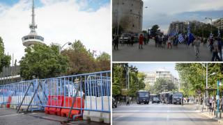 ΔΕΘ 2018: Ξεκίνησαν οι προσυγκεντρώσεις στη Θεσσαλονίκη