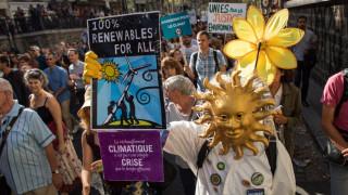 Μεγάλη διαδήλωση στο Παρίσι για το κλίμα