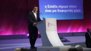 Τσίπρας στην ΔΕΘ: Αύξηση κατώτατου μισθού, μείωση ΕΝΦΙΑ, εισφορών, φορολογίας