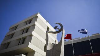 ΔΕΘ 2018: «Άνθρακες» οι βαρύγδουπες εξαγγελίες Τσίπρα, σχολιάζει το ΚΚΕ