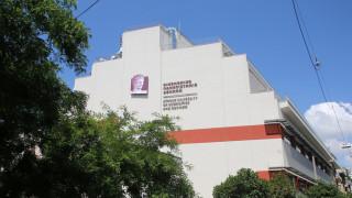 Διάκριση για το Οικονομικό Πανεπιστήμιο Αθηνών