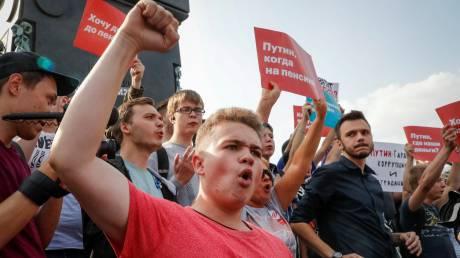 Διαδηλώσεις σε όλη τη Ρωσία κατά της αύξησης των ορίων συνταξιοδότησης