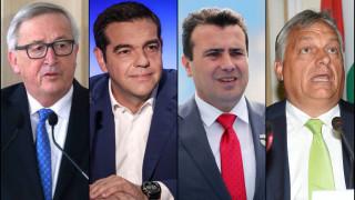 Γιούνκερ, Τσίπρας, Ζάεφ και Όρμπαν οι πρωταγωνιστές της ολομέλειας του Ευρωπαϊκού Κοινοβουλίου