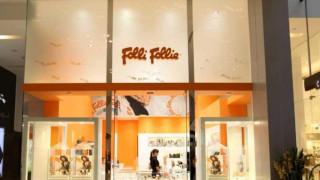 Κρίσιμο ορόσημο η 12η Σεπτεμβρίου για την υπόθεση της Folli Follie