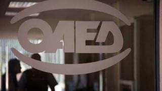 ΟΑΕΔ: Νέα προγράμματα για τη στήριξη ανέργων