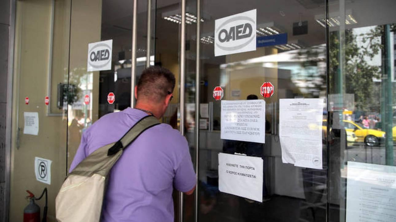 ΟΑΕΔ: Δύο νέα προγράμματα για τη στήριξη ανέργων