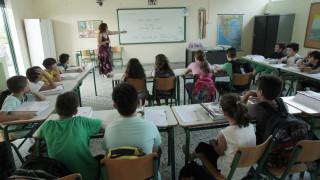 Με νέα δημόσια σχολεία ξεκινά η σχολική χρονιά
