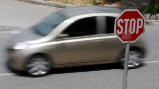 Δίπλωμα οδήγησης: Τι αλλάζει με τον νέο ΚΟΚ