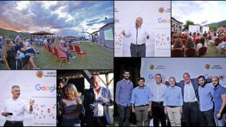 Google και Δήμος Κατερίνης καινοτομούν για την ανάπτυξη
