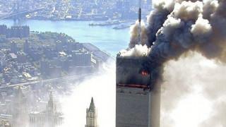 11η Σεπτεμβρίου: 17 χρόνια μετά, 1.111 λείψανα θυμάτων δεν έχουν ταυτοποιηθεί