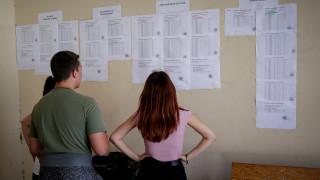 Πανελλαδικές 2018: Μέχρι πότε μπορούν να εγγραφούν σε ΑΕΙ και ΤΕΙ οι επιτυχόντες