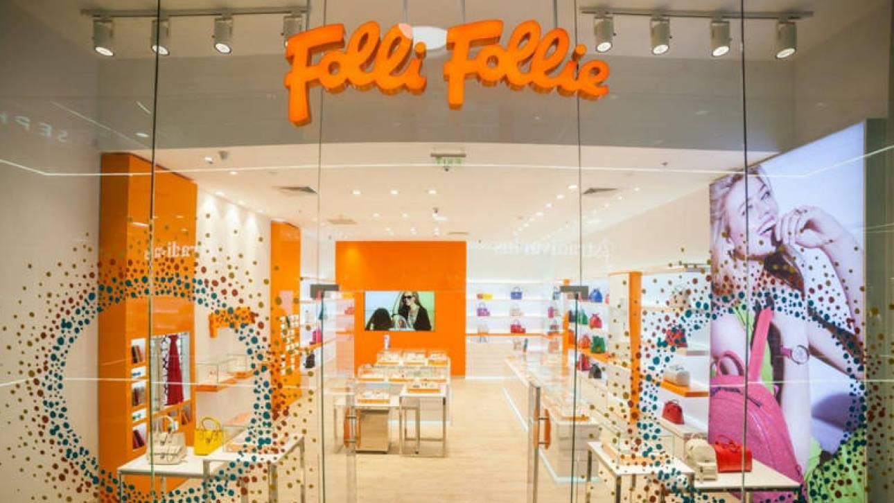 Παράταση της προστασίας από τους πιστωτές της επιδιώκει η Folli Follie