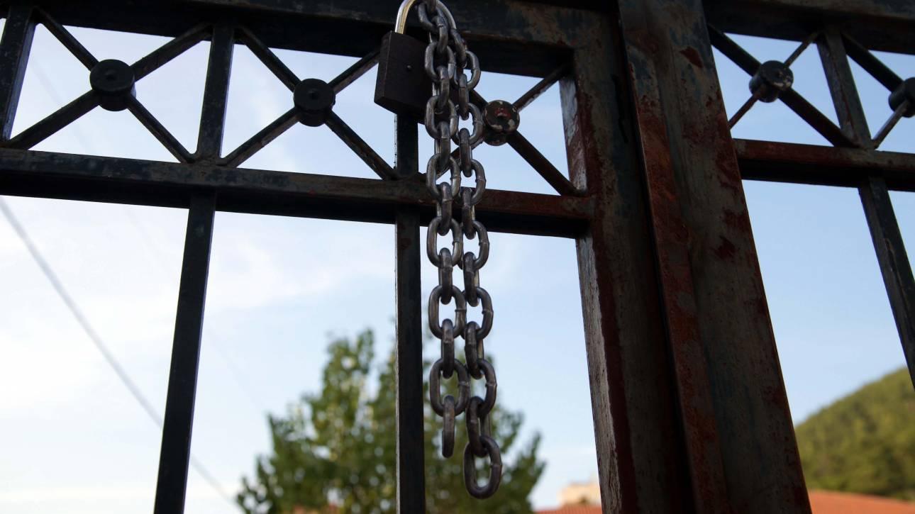 Πρώτη μέρα σχολείο: Κατάληψη αντί για αγιασμό σε λύκειο στη Φθιώτιδα