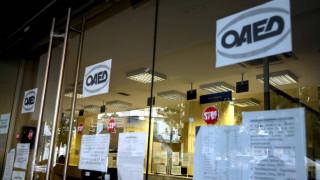 ΟΑΕΔ: Προσωρινοί πίνακες για 30.333 θέσεις εργασίας