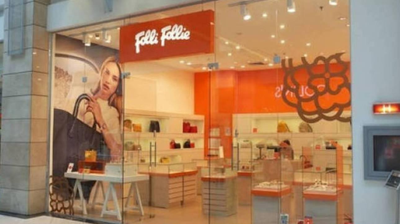 Folli Follie: Παραμένει σε καθεστώς προστασίας από τους πιστωτές