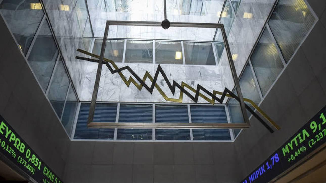 Χρηματιστήριο: Με πτώση έκλεισε η σημερινή συνεδρίαση