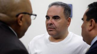 Ποινή κάθειρξης 10 ετών στον πρώην πρόεδρο του Ελ Σαλβαδόρ