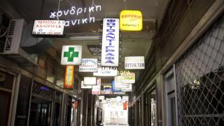 Στοά εμπόρων: Πώς θα ανοίξετε κατάστημα στο κέντρο της Αθήνας με πληρωμένο ενοίκιο