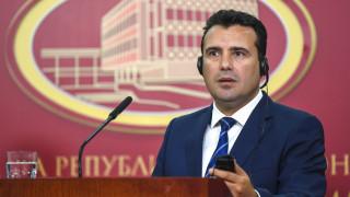 πΓΔΜ: Κάλεσμα Ζάεφ στους πολίτες να ψηφίσουν υπέρ μιας «ευρωπαϊκής Μακεδονίας»