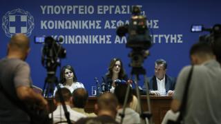 Μέτρα ελάφρυνσης για 250.000 ελεύθερους επαγγελματίες: Τι προανήγγειλε η Έφη Αχτσιόγλου