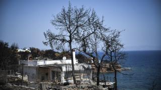 Φωτιά Αττική: Αύριο η καταβολή της έκτακτης οικονομικής ενίσχυσης στους πυρόπληκτους συνταξιούχους