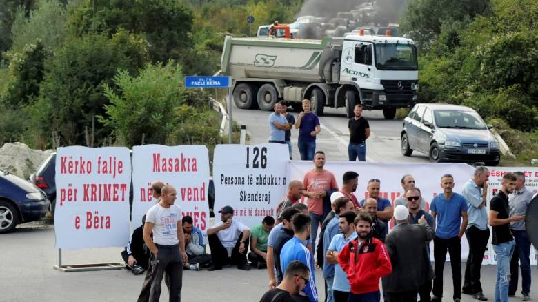 Κόσοβο: Η αντιπολίτευση ζητά από την Ε.Ε. να απορρίψει τις αλλαγές συνόρων με την Σερβία