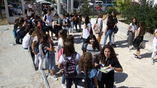 Νέα σχολική χρονιά: Τα κριτήρια χορήγησης της γονικής άδειας