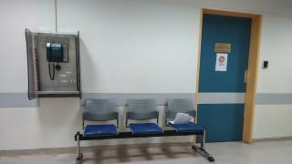 Προσλήψεις προσωπικού στο Γενικό Νοσοκομείο Θήρας