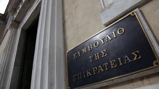 ΣτΕ: Ανοιχτό το ενδεχόμενο τροποποίησης του οργανισμού του ΕΦΚΑ