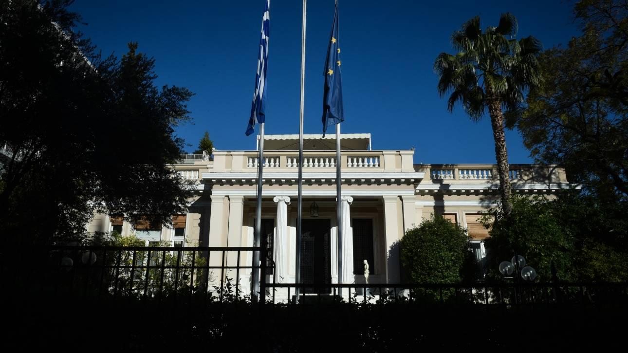Επίθεση Μαξίμου κατά ΝΔ και ΠΑΣΟΚ για τα δάνεια