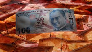 Τουρκία: Η κεντρική τράπεζα αύξησε το βασικό επιτόκιο κατά 625 μονάδες