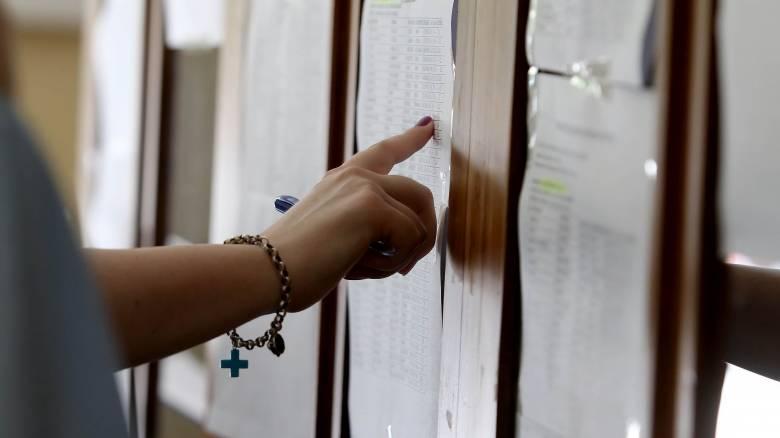 Πανελλαδικές 2018: Μέχρι τη Δευτέρα οι εγγραφές των επιτυχόντων