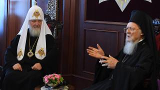 Ο Πατριάρχης Μόσχας διακόπτει την μνημόνευση του ονόματος του Οικουμενικού Πατριάρχη Βαρθολομαίου