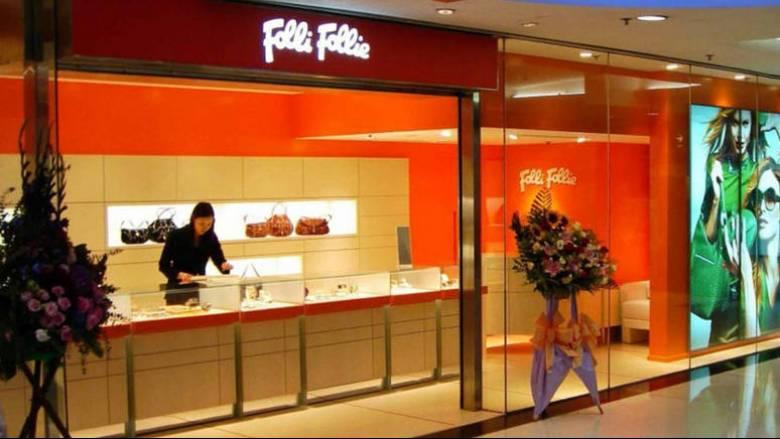 Folli Follie: Πολύπλοκη η αξιολόγηση των οικονομικών των ασιατικών θυγατρικών