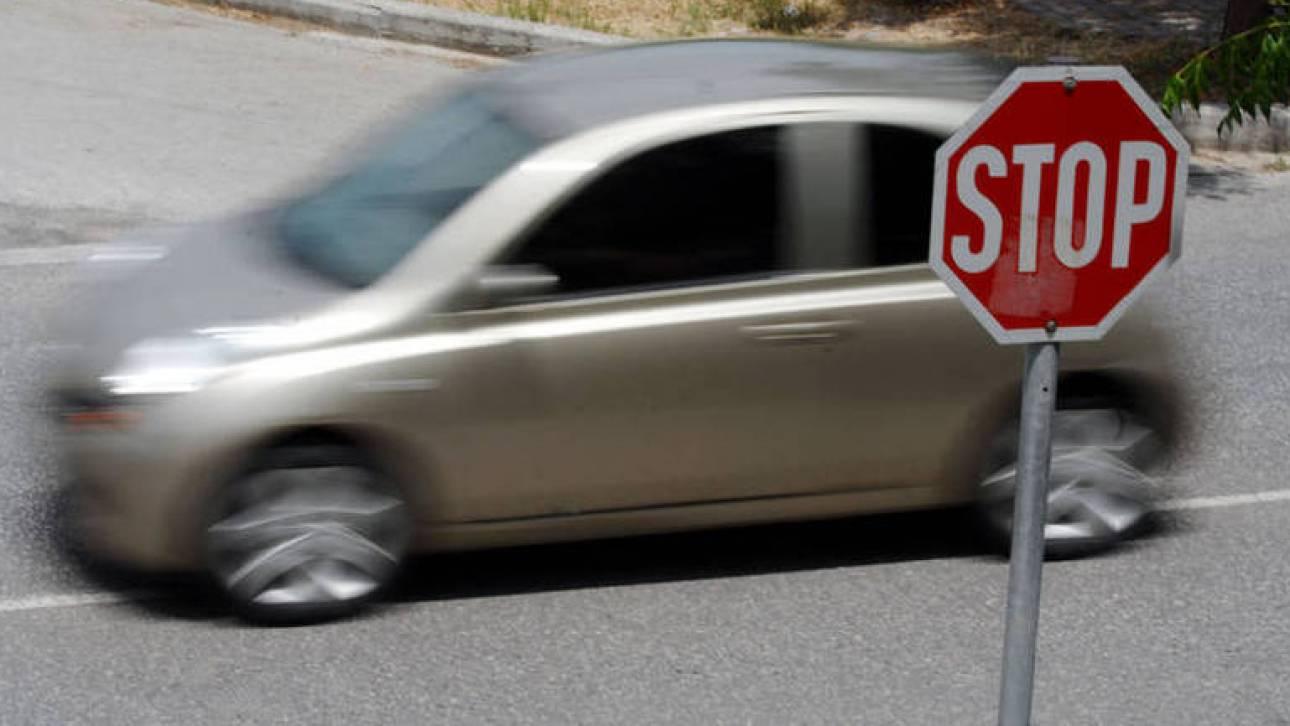 Δίπλωμα οδήγησης: Τι αλλάζει για τους ηλικιωμένους οδηγούς
