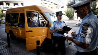 Βεβαιώθηκαν 172 παραβάσεις σε σχολικά λεωφορεία στην Αττική, την πρώτη εβδομάδα της σχολικής χρονιάς