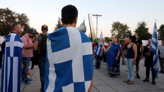 Διαμαρτυρία για τη Συμφωνία των Πρεσπών έξω από τη ΔΕΘ