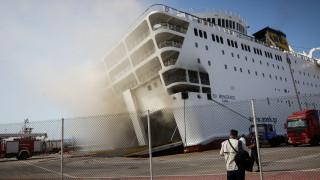 Τι προκάλεσε την πυρκαγιά στο πλοίο «Ελευθέριος Βενιζέλος»