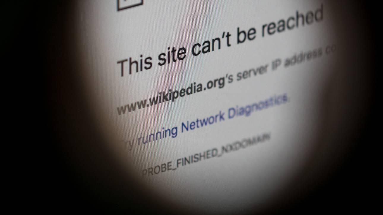 Δίκτυ προστασίας για το ψηφιακό σερφάρισμα πριν χτυπήσει το κουδούνι