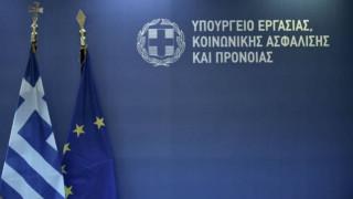 Yπ. Εργασίας: Η ομιλία Μητσοτάκη επιβεβαίωσε το αντικοινωνικό σχέδιο της ΝΔ