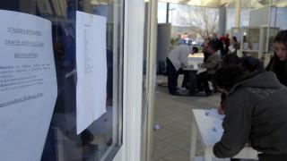 Επιδοτούμενο Πρόγραμμα Κατάρτισης Ανέργων: Μισθός 1.380 ευρώ σε 1.000 ανέργους